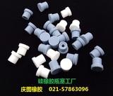 硅橡胶瓶塞生产工厂